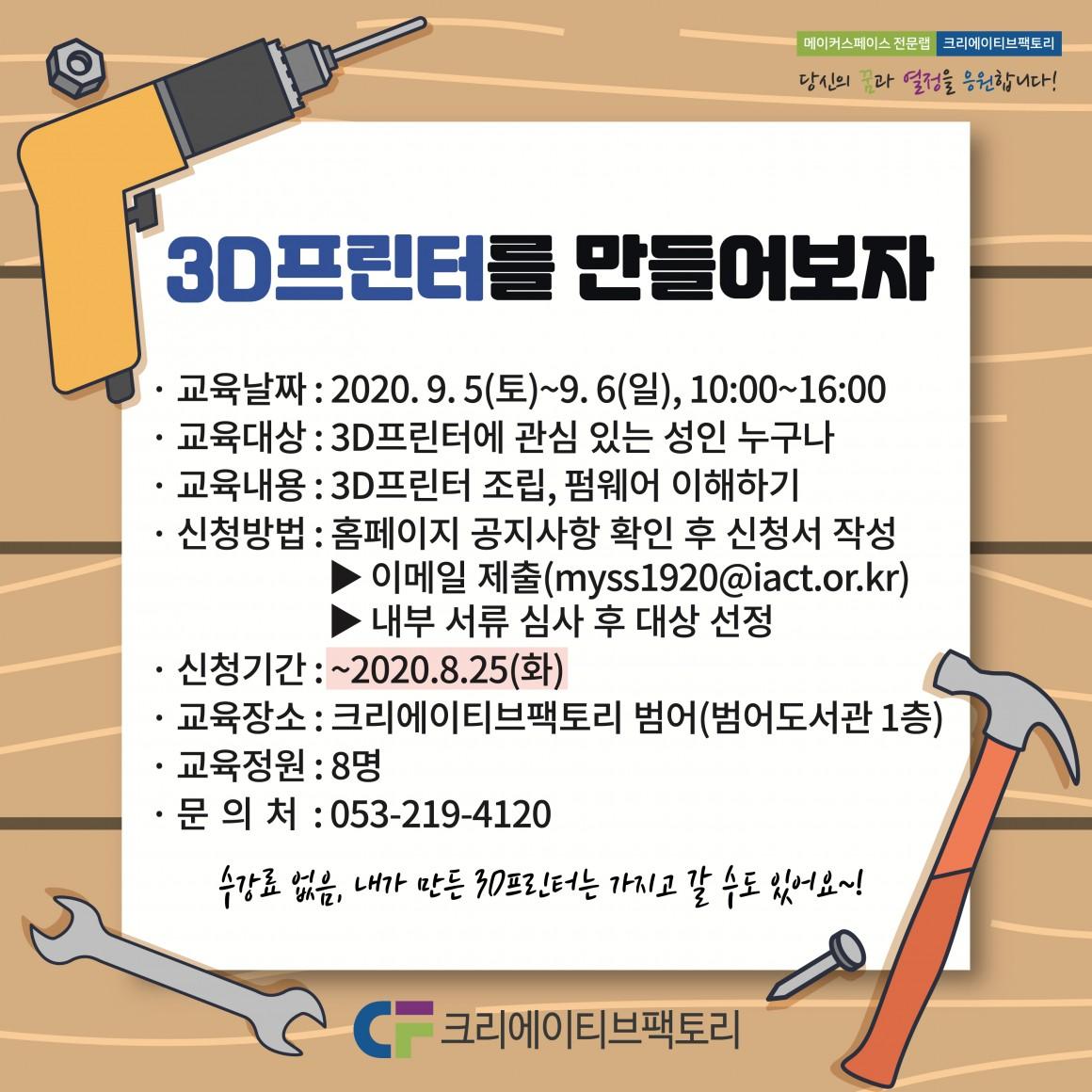 810e7d7152a0a406d060ac8e90579272_1597830422_3957.jpg
